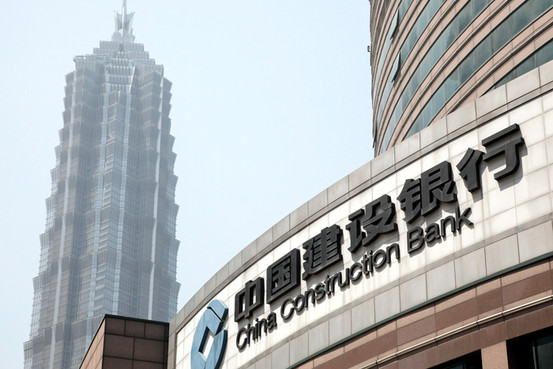 China Construction Bank sold for $4 per share